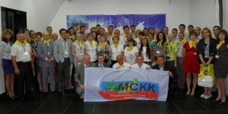 III Приволжско-Уральский форум