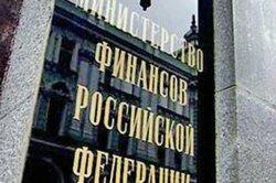 Проект приказа Министерства финансов Российской Федерации «Об утверждении Порядка расчетов финансовых нормативов кредитных потребительских кооперативов»