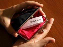 21 марта 2013 года состоится тренинг: «Эффективная работа с должниками»