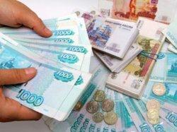 Займы попали под исключение на рынке микрофинансирования началась чистка
