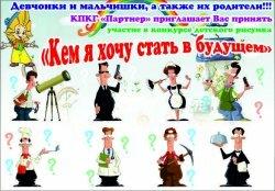 Новости Межрегионсоюза от 14.08.2013 г.