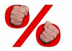 КПРФ предлагает объявить кредитную амнистию с января 2016 года
