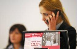 Госдума освободила от НДФЛ проценты по рублевым вкладам, размещенным до 18,25% годовых