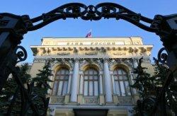 ЦБ: граждане потеряли от деятельности финпирамид в 2014 году более 2 млрд рублей