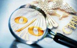 ЦБ понизил ключевую ставку до 7,25 процентов